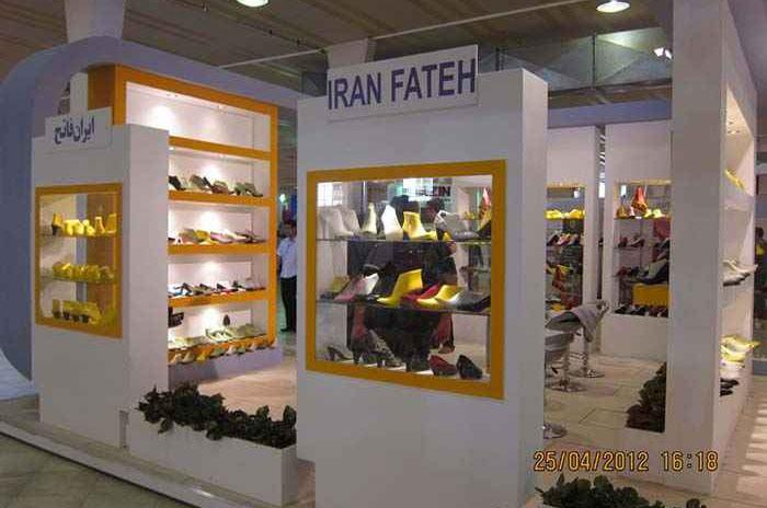 ایران فاتح