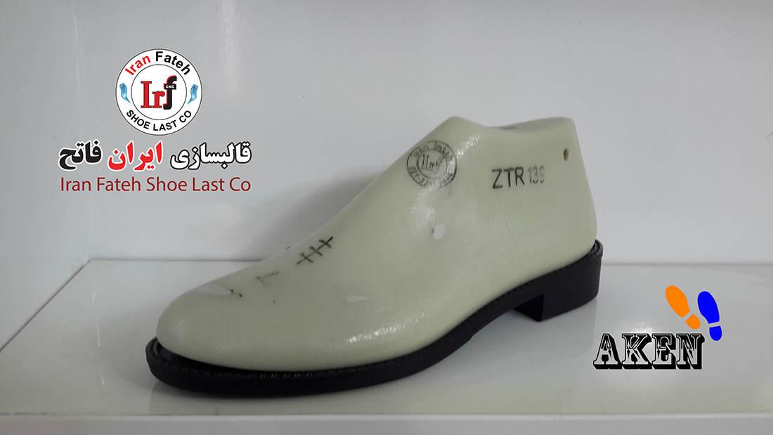 ZTR139