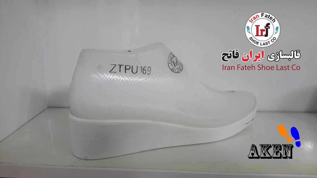 ZTPU169