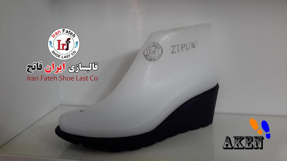 ZTPU163