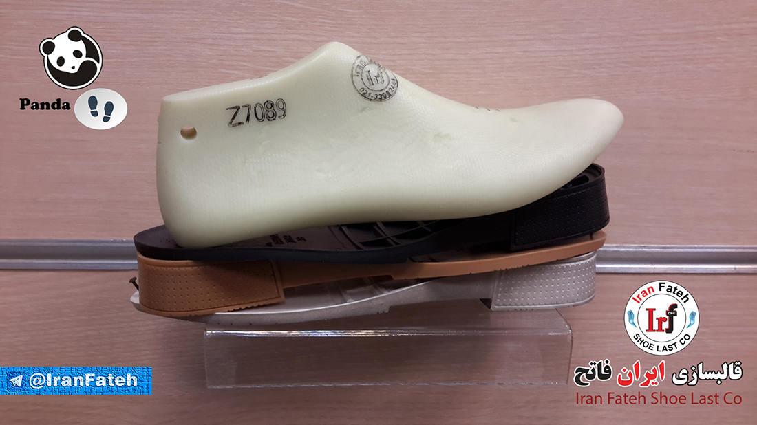 Z7089