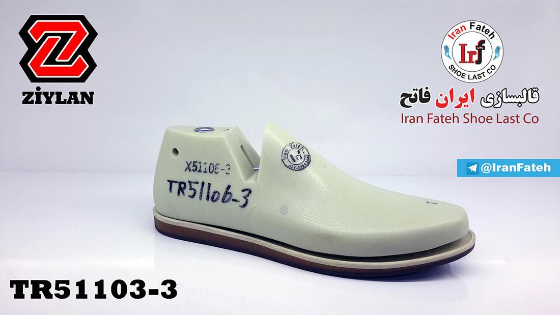 TR51106-3