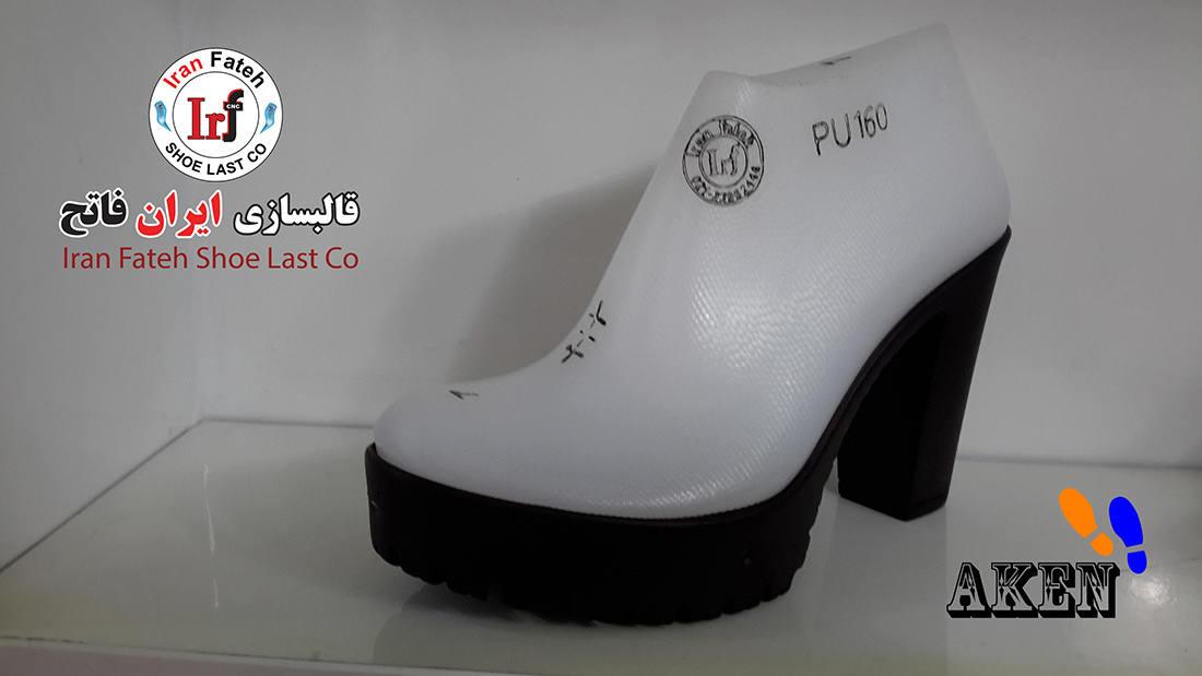 PU160