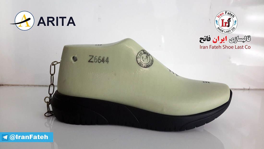 Z6644