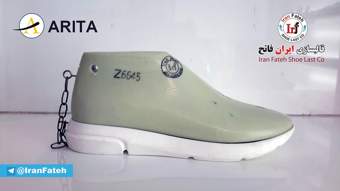 Z6645